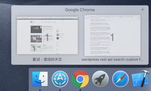 當Chrome開多個窗體時的效果